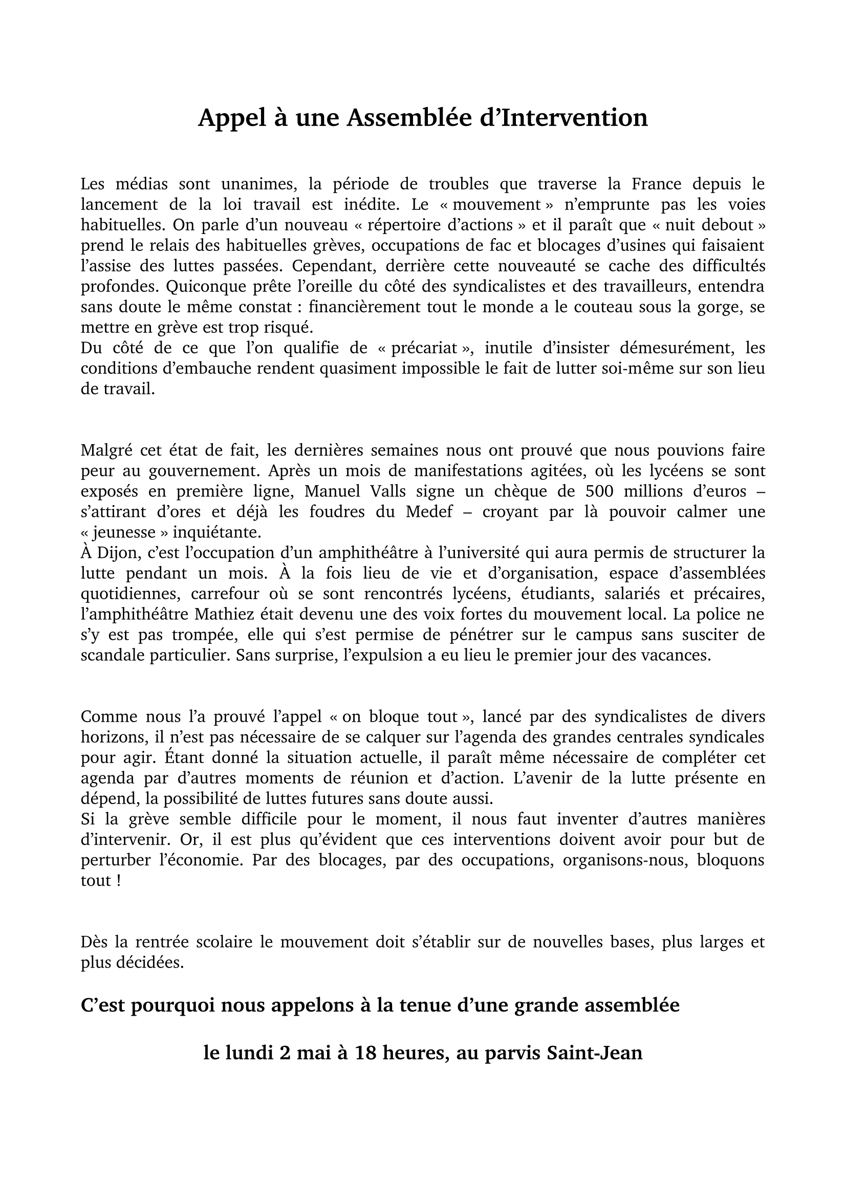appel-assemblée-d-intervention-1
